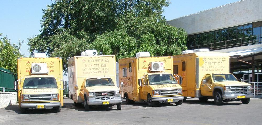 Magen David Adom mobile blood donor units. Credit: David Shay via Wikimedia Commons.