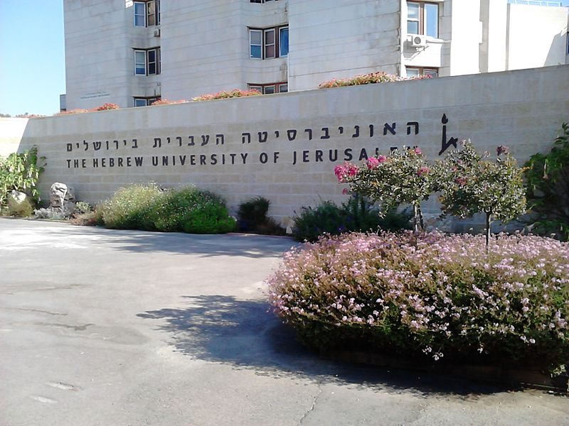 Hebrew University of Jerusalem. Credit: Wikimedia Commons.