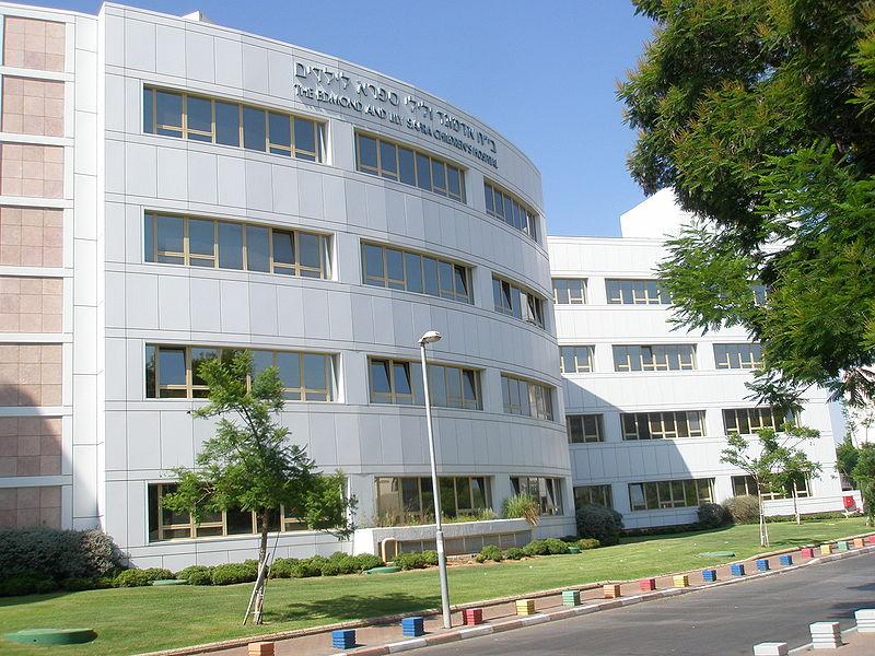 TheSafra Children's Hospital at the Sheba Medical Center. Credit: David Shay.