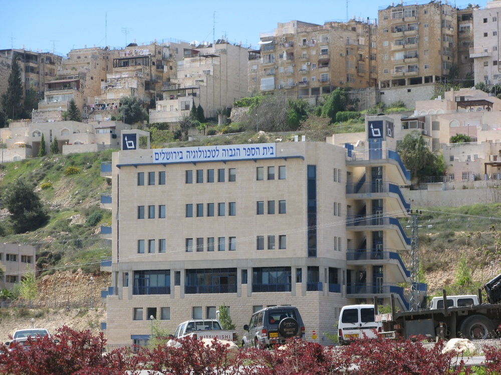 Click photo to download. Caption: The main campus of the Jerusalem College of Technology (JCT). Many of JCT's students are the first members of their families to pursue higher education, writes Elly Libin. Credit: Yakov via Wikimedia Commons.