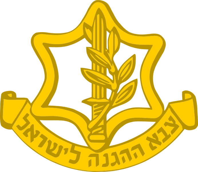 Logo of the IDF. Credit: Wikimedia Commons.