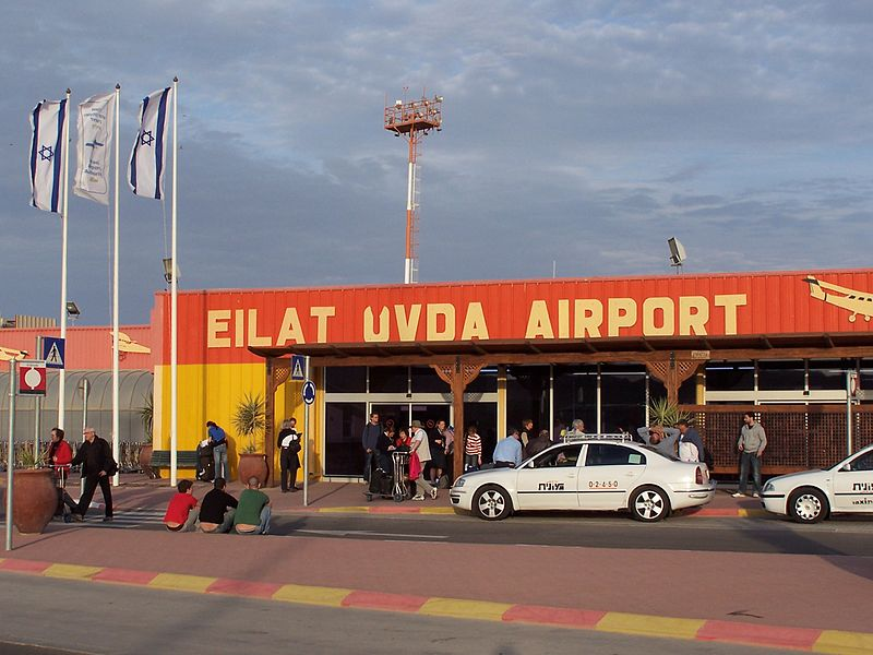 The Ovda Airport in Eilat, Israel. Credit: Wikimedia Commons.