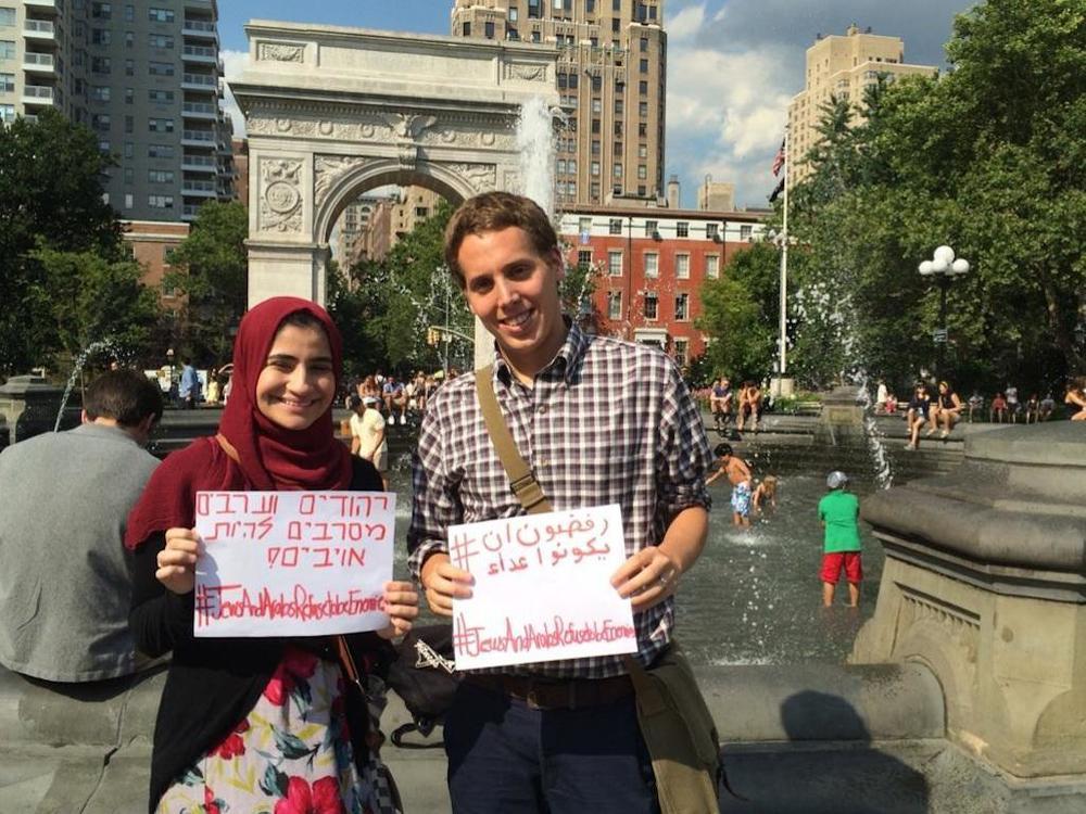 Jewish dating muslim