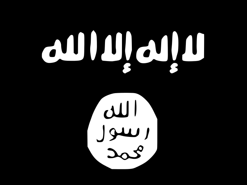 The Islamic State of Iraq and Greater Syria (ISIS) flag. Credit: Wikimedia Commons.