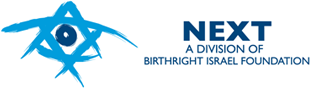The logo of NEXT: A Division of Birthright Israel Foundation.