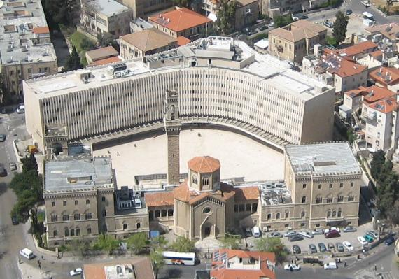 The Israeli Education Ministry headquarters. Credit: Wikimedia Commons.