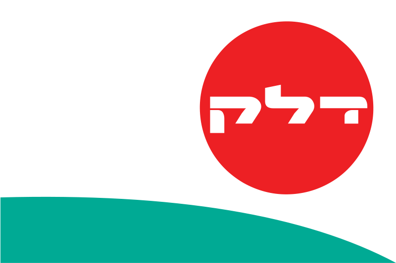 The logo of Delek, the Israeli gas firm that co-owns an offshore gas rig targeted by Hamas. Credit: Delek.