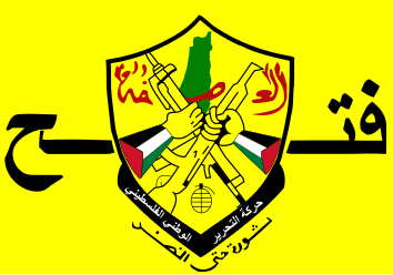 The flag of Fatah. Credit: Wikimedia Commons.