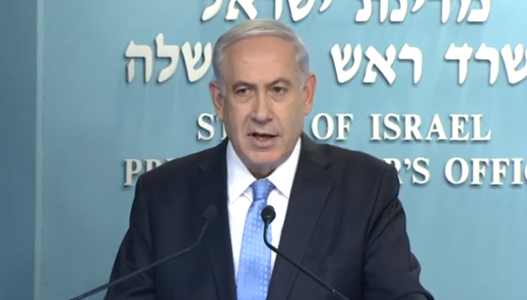 Prime Minister Benjamin Netanyahu gives an address on Wednesday. Credit: YouTube screenshot.