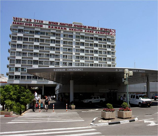Rambam Hospital in Haifa. Credit: Wikimedia Commons.