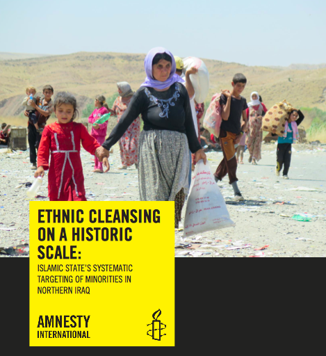 The cover page of Amnesty International's new report on the Islamic State terror group. Credit: Amnesty International.