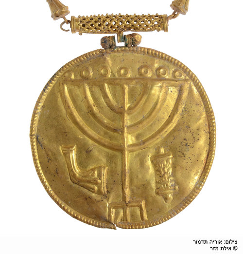Click photo to download. Caption: This golden medallion featuring inscriptions of a menorah, shofar, and Torah scroll was on display for the very first time during the the City of David Foundation's annual conference on Sept. 4 in Jerusalem. The medallion was found in the Ophel excavation south of the Temple Mount and was believed to have been hung on a Torah scroll as a breast plate. Credit: Eilat Mazar/City of David Foundation.