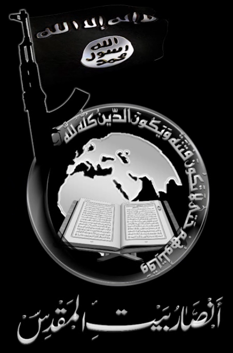 The logo of the Sinai-based terror group Ansar Bayt al-Maqdis. Credit: Wikimedia Commons.