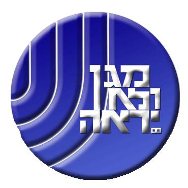 TheShin Bet logo. Credit: Shin Bet.