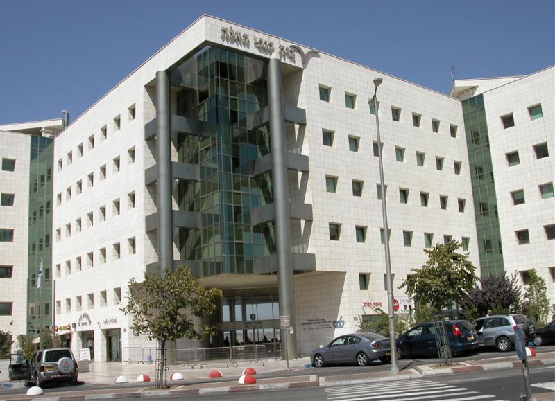 The Israeli Central Bureau of Statistics building. Credit: Effi B. via Wikimedia Commons.
