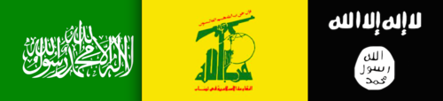 Click photo to download. Caption: From left to right, the flags of terror groups Hamas, Hezbollah, and Islamic State. Credit: Wikimedia Commons.