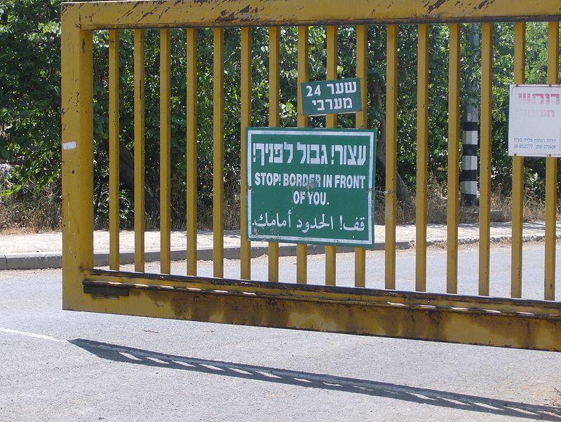The Israel-Lebanon border fence, north ofMetula. Credit: Wikimedia Commons.