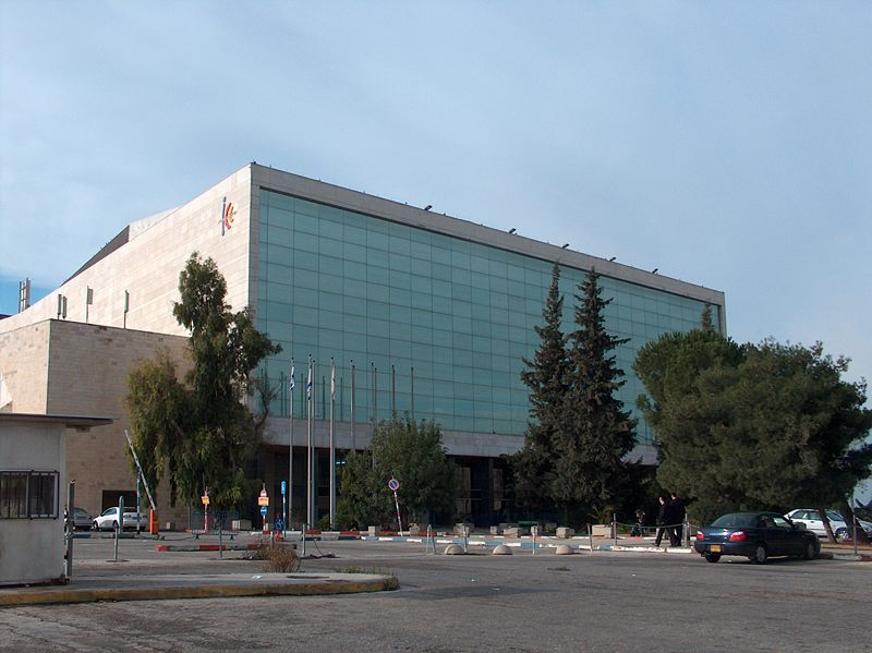 Jerusalem's International Convention Center. Credit: Michael Jacobson via Wikimedia Commons.