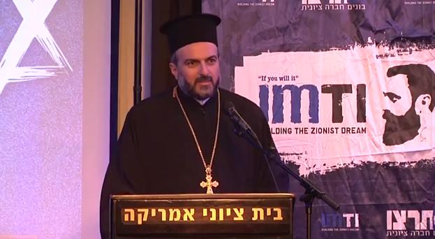 Father Gabriel Nadaf. Credit: YouTube.