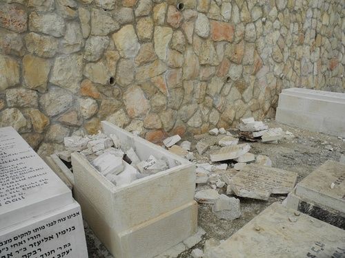 Damage at Jerusalem's Mount of Olives cemetery, pictured in 2012. Credit: Amelia Katzen.