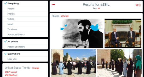 Click photo to download. Caption: The Twitter page of the #JSIL hashtag, which equates Israel and the Islamic State terror group. Credit: Twitter.