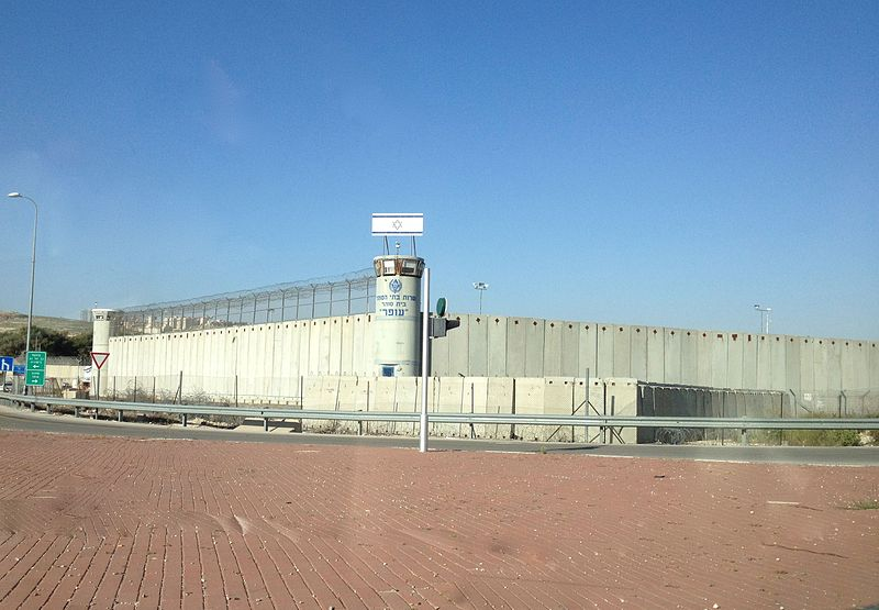 The Ofer Prison near Jerusalem. The national-religious rabbinical organization Tzohar will ‎host more than 55,000 Israelis in 280 sites around the ‎country, including some prisons, for a Yom Kippur prayer program. Credit: Wikimedia Commons.