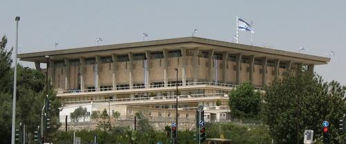 TheKnesset building in Jerusalem. Credit: James Emery.