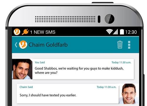 Click photo to download. Caption: A sample screen of the Shabbos App. Credit: Shabbos App Facebook page.