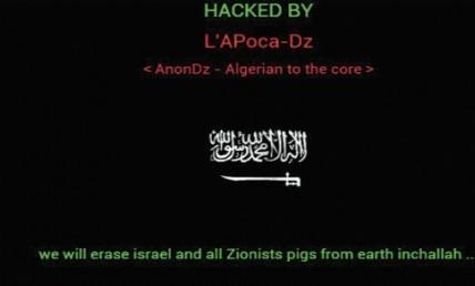 The hacked Israeli Trauma Association website. Credit: Screenshot.