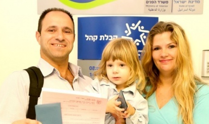 Israel's first Aramean citizen, Yaakov Halul (center), with his parents at the Israeli Interior Ministry in Safed. Credit:   Dror Artzi / JINI.