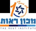 The logo of the Reut Institute. Credit: The Reut Institute.
