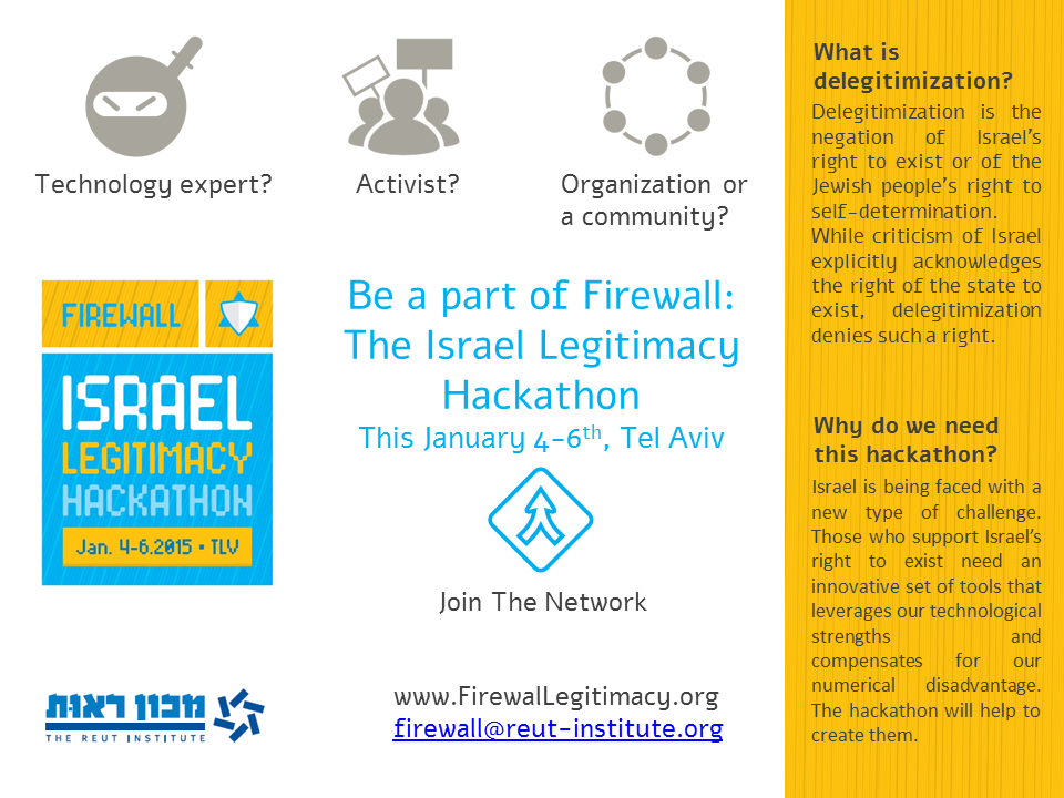 The Reut Institute in Tel Aviv is seeking participants for a planned event intended to develop technological tools that can be used to combat the delegitimization of Israel around the world. Credit: The Reut Institute.