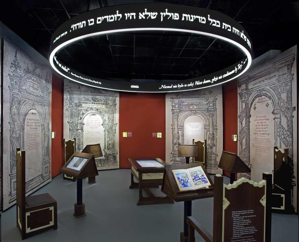 "Click photo to download. Caption: A portion of the ""Paradisus Iudaeorum"" gallery within the core exhibition of the new POLIN Museum of the History of Polish Jews. Credit: Photo courtesy of M. STAROWIEYSKA, D.GOLIK/POLIN Museum of the History of Polish Jews."