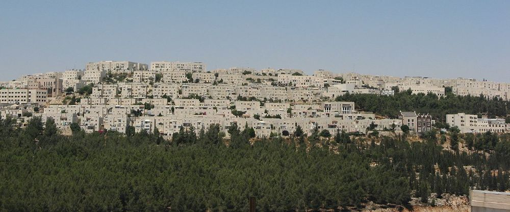 Jerusalem's Ramat Shlomo neighborhood. Credit: Wikimedia Commons.