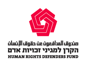 The logo of the Human Rights Defenders Fund. Credit:Human Rights Defenders Fund.