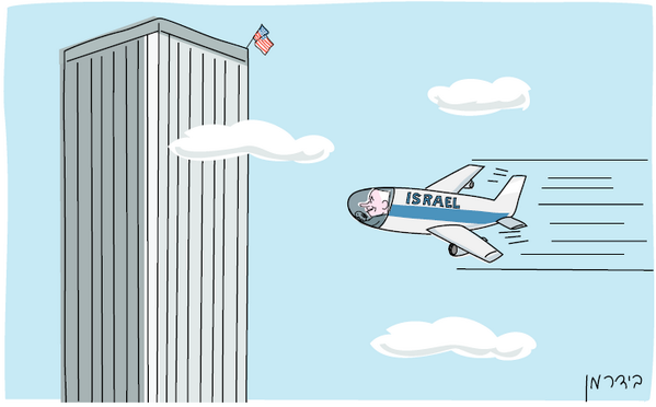 The Haaretz cartoon depicting Prime Minister Benjamin Netanyahu flying a plane into the World Trade Center. Credit: Twitter.
