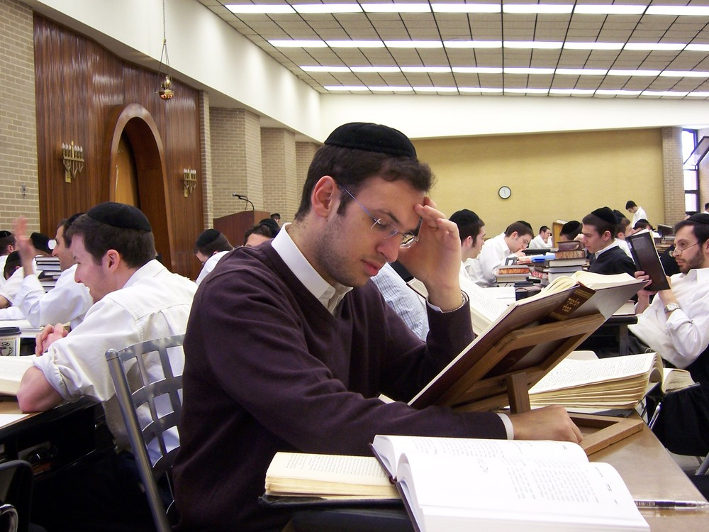 Enrollment at yeshivas in the U.S. has grown by 60 percent. Credit: Wikimedia Commons.