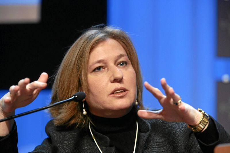Israeli Justice Minister Tzipi Livni. Credit: Wikimedia Commons.