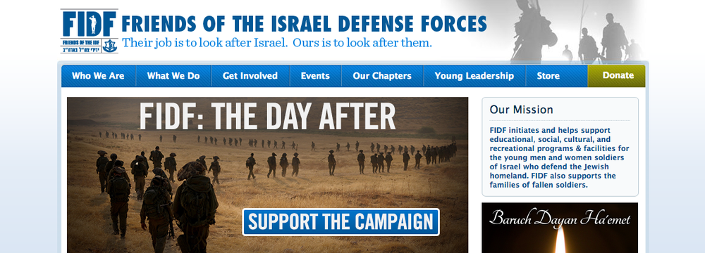 The Friends of the Israel Defense Forces website. Credit: FIDF.