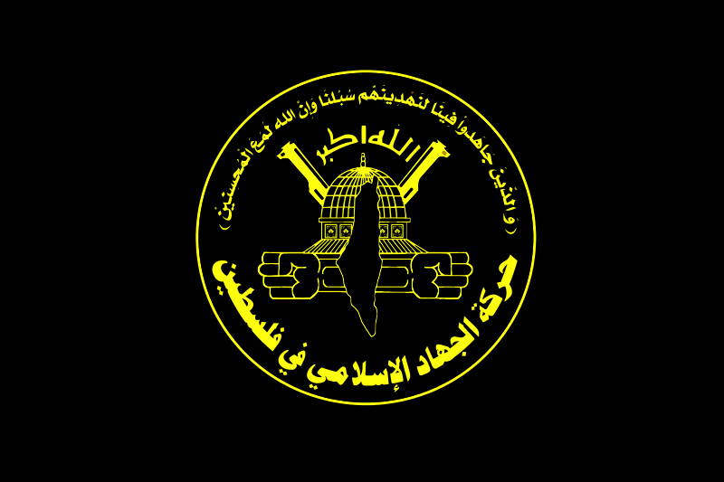 The flag of the Islamic Jihad terror group. credit: Wikimedia Commons.