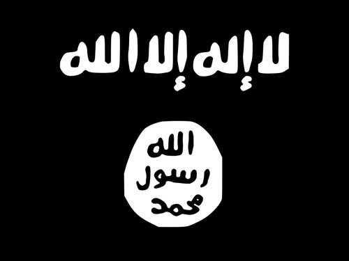 The Islamic State flag. Credit: Wikimedia Commons.