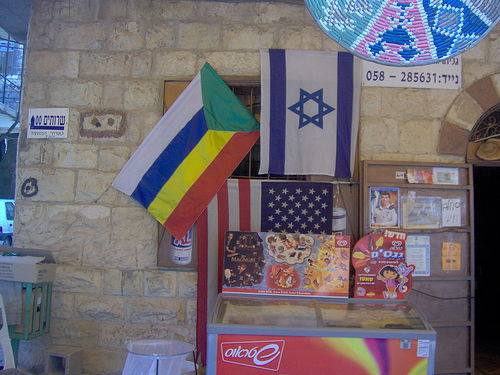 The Druze and Israeli flags hanging together. Credit: Wikimedia Commons.
