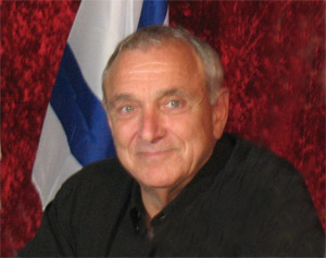 Israeli Public Security Minister Yitzhak Aharonvitch. Credit: Wikimedia Commons.