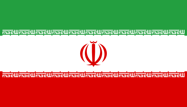 The Iranian flag. Credit: Wikimedia Commons.