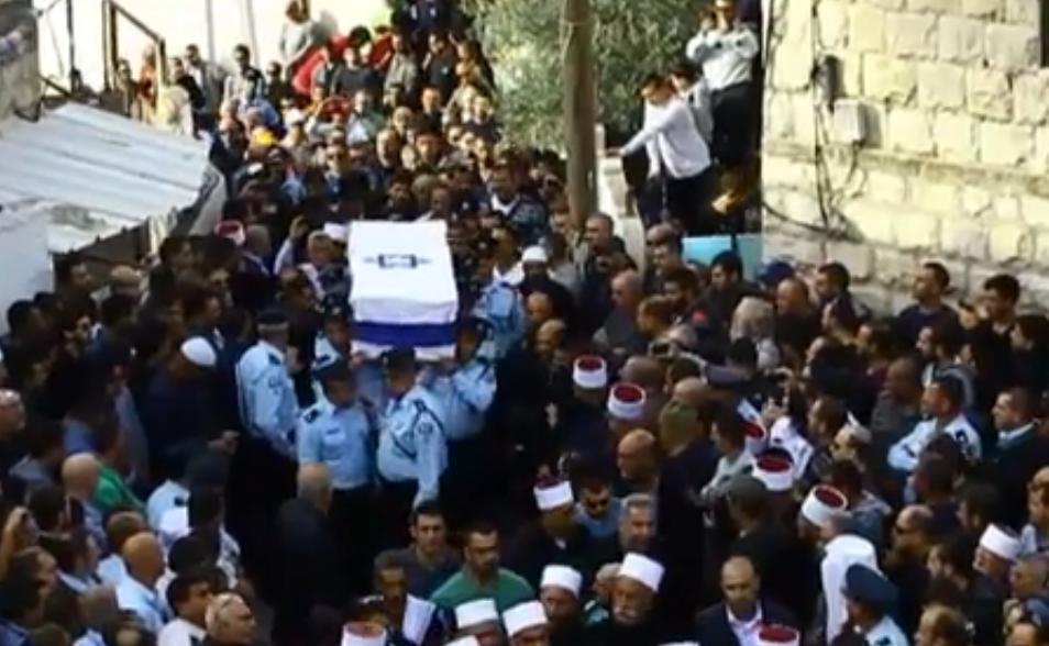 The funeral of Israeli Druze police officer Zidan Saif. Credit: Israel Hayom video screenshot.