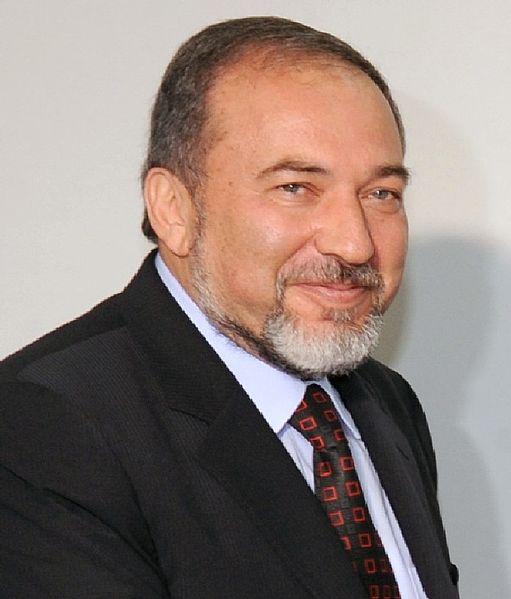 Israeli Foreign Minsiter Avigdor Lieberman. Credit: Wikimedia Commons.