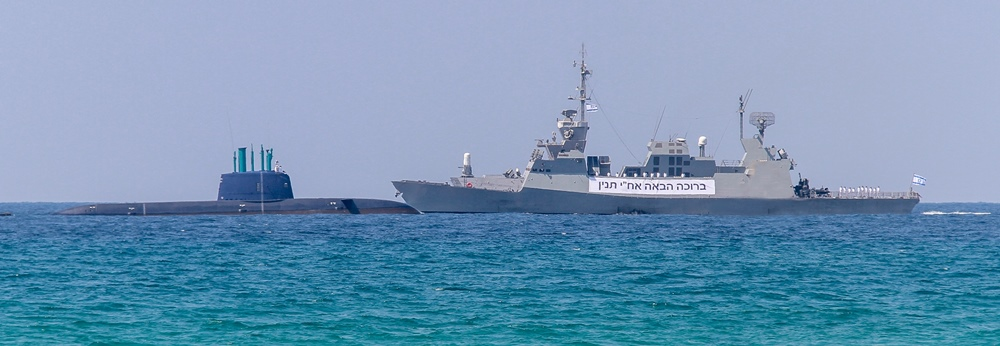 An Israeli navy ship. Credit: Wikimedia Commons.