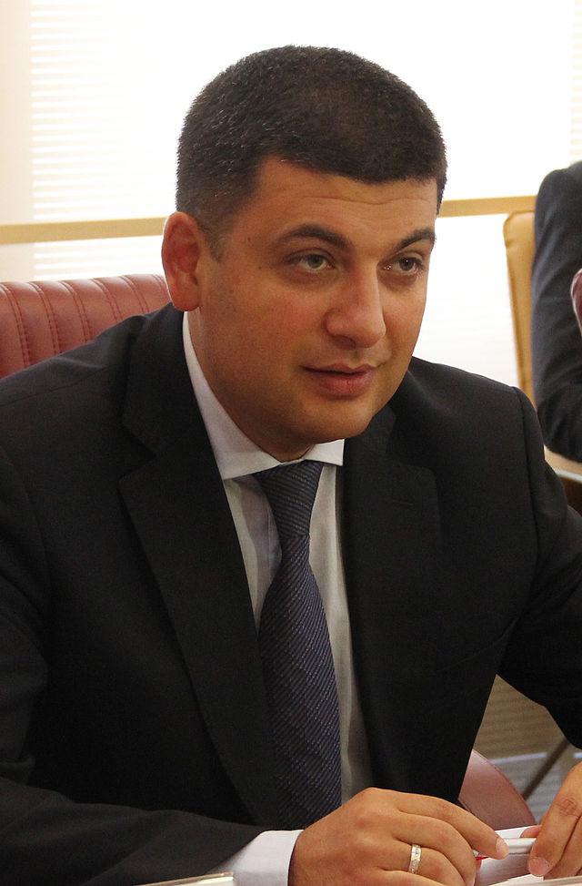 Volodymyr Groysman. Credit: Wikimedia Commons.