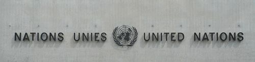 The United Nations logo in Geneva, Switzerland. Credit: Wikimedia Commons.