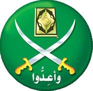 The Muslim Brotherhood logo. Credit: Wikimedia Commons.
